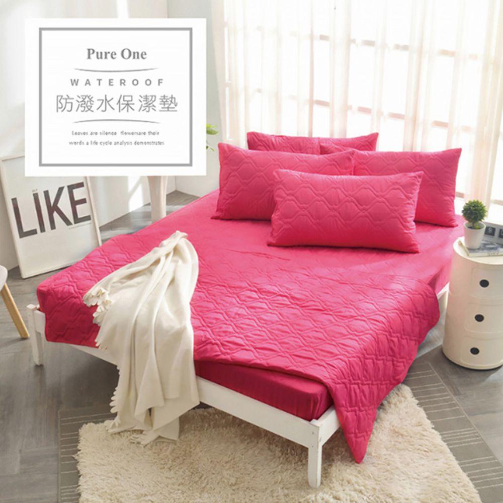 PureOne - 採用3M防潑水技術 床包式保潔墊-莓果紅-保潔墊枕套