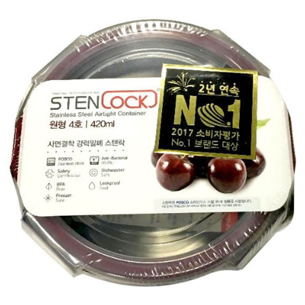 STENLOCK - STENLOCK 史丹利高級不銹鋼保鮮盒 420ml-圓形