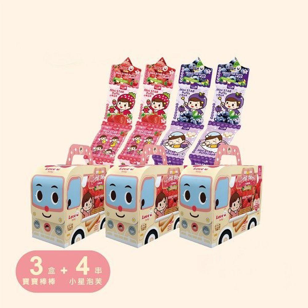 米大師 - 寶寶棒棒x泡芙3+4件組-小星泡芙-(草莓蘋果x2、藍莓x2)+寶寶果然棒棒-產地直送(大湖草莓x3)