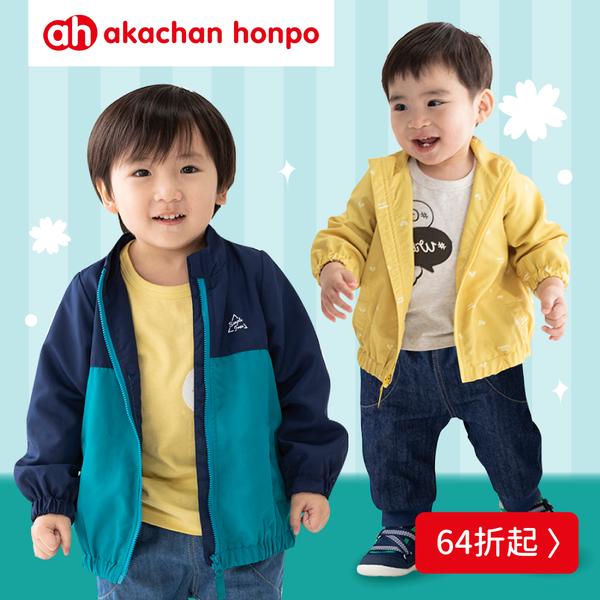 阿卡將本舖❤ 最舒適的質感穿著 日本空運直送