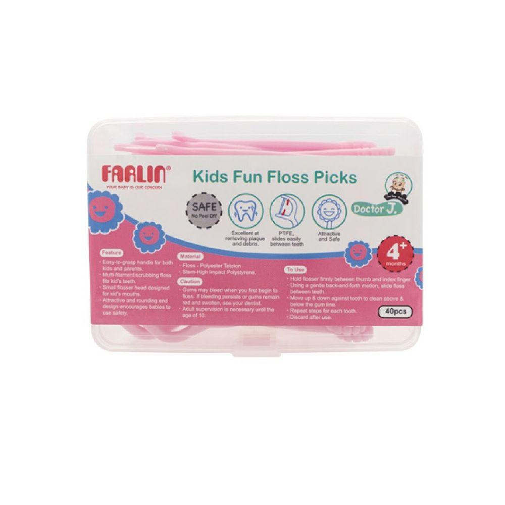 FARLIN - 兒童安全牙線棒-粉-40PCE/盒
