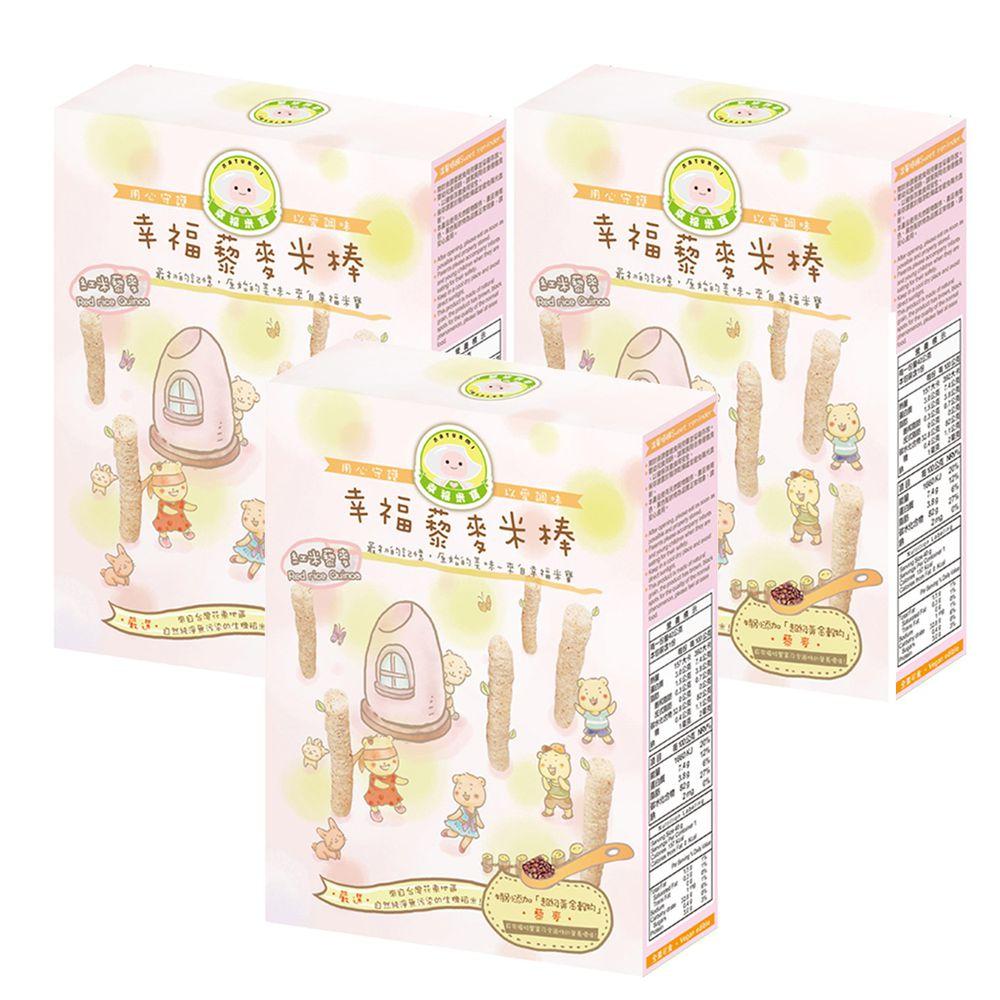 Naturmi幸福米寶 - 幸福藜麥米棒-紅米(3盒入/組)