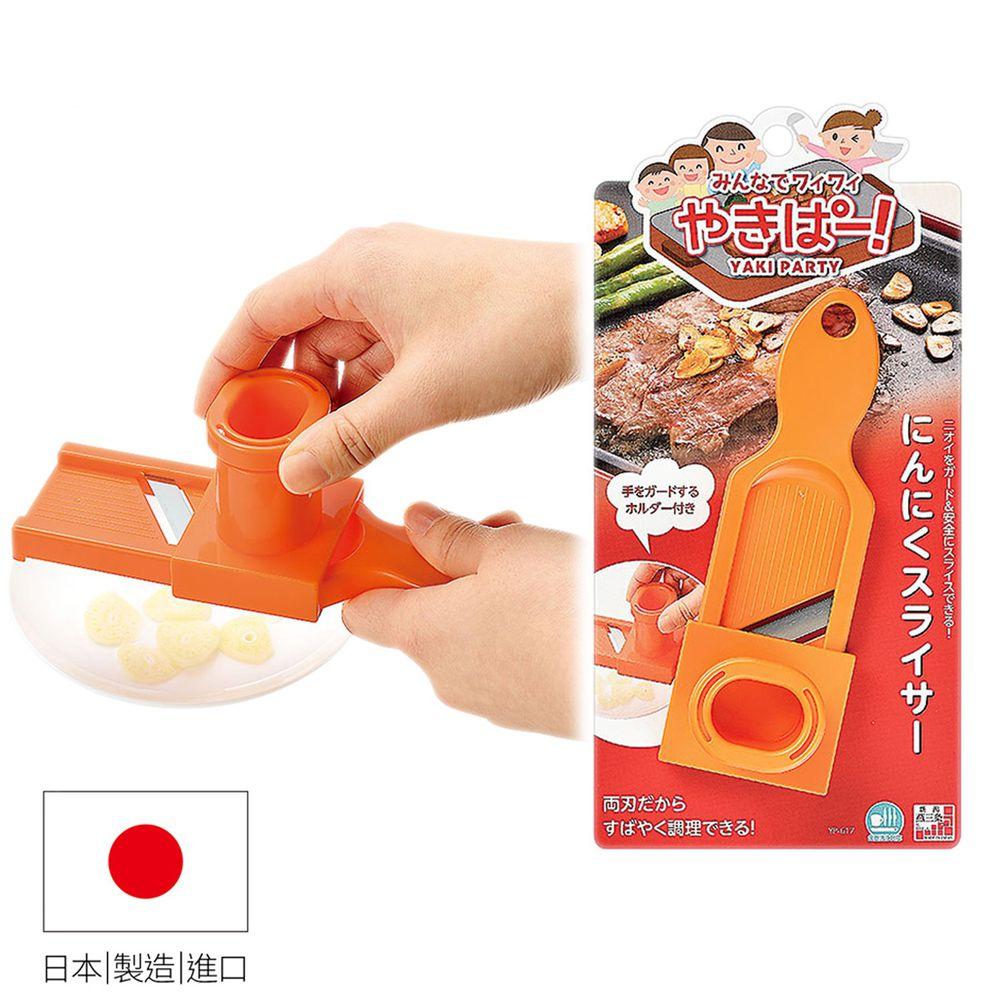 日本下村工業 Shimomura - 大蒜切片器 (橘) YP-617