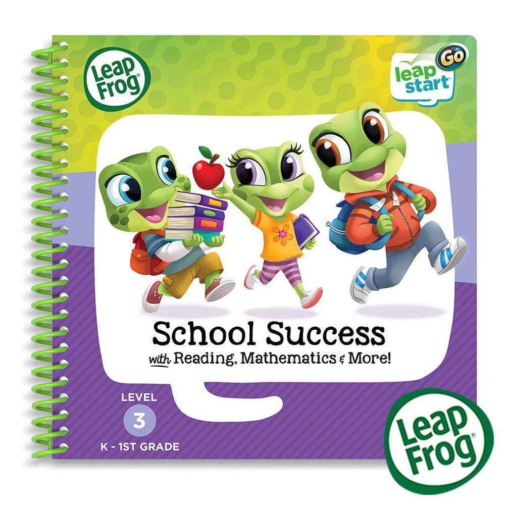 LeapFrog美國跳跳蛙 - 【新品】LeapStart Sr. Books: 上學好好玩3D