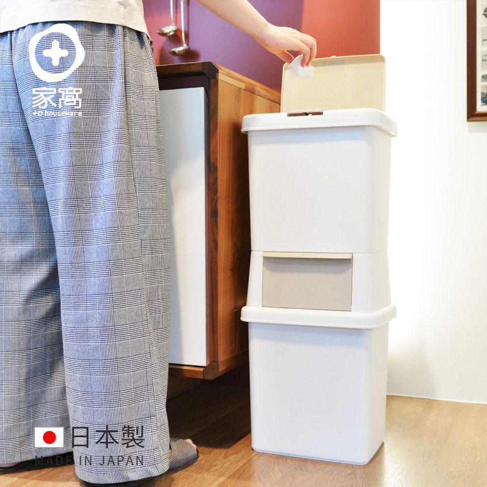 家窩 - 日本製諾亞寬型雙層分類垃圾桶 (39L)