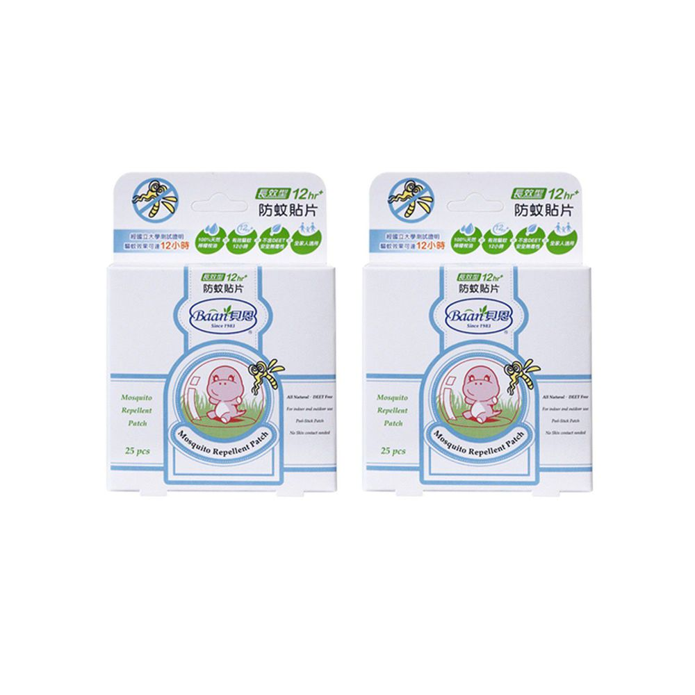 貝恩 Baan - 嬰兒防蚊貼片-25片裝x2入組(共50枚)