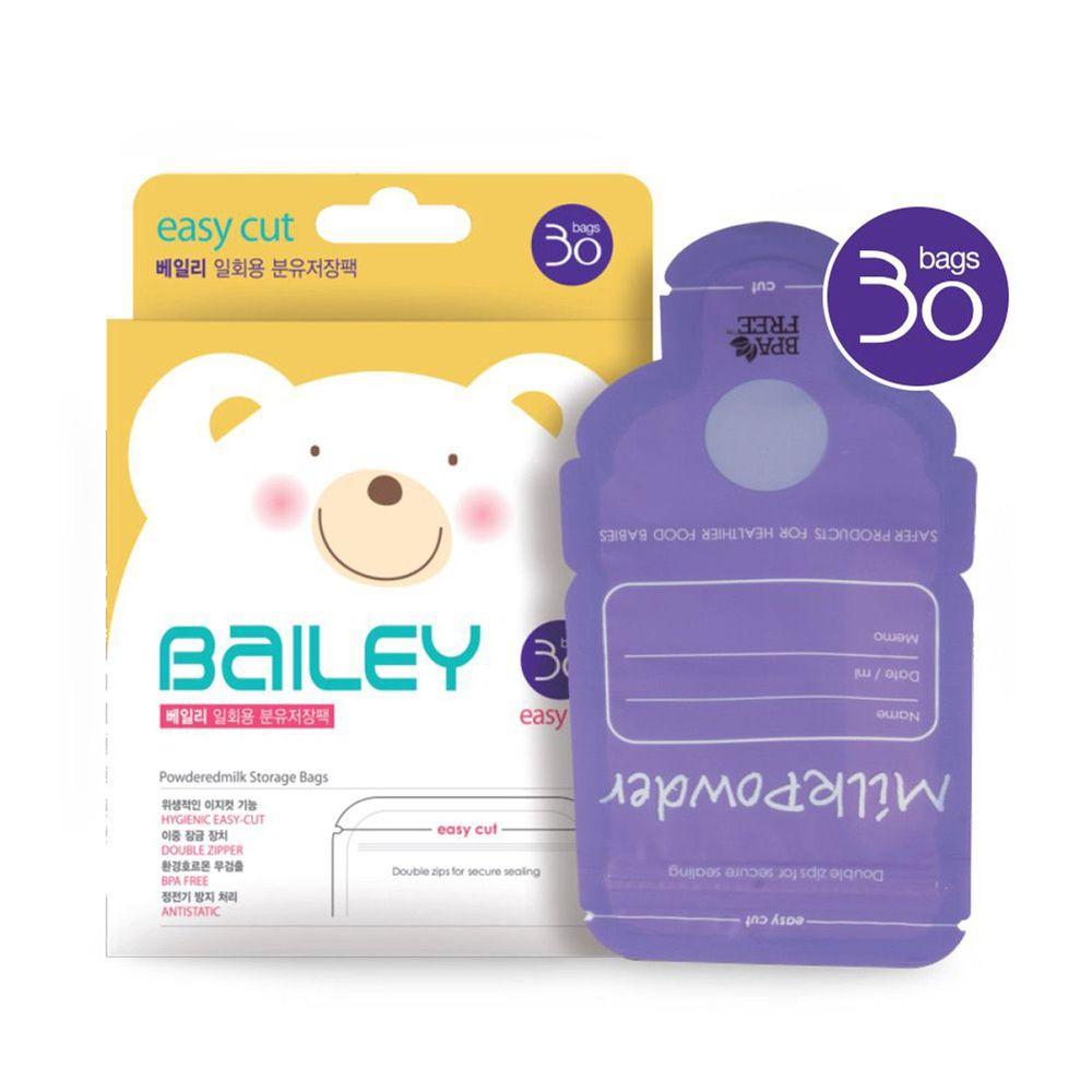 韓國 BAILEY 貝睿 - 奶粉儲存袋-30入