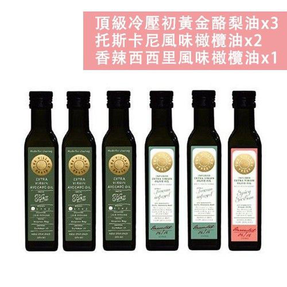 壽滿趣 - 紐西蘭廚神 頂級豪華優惠六件量販裝-頂級冷壓初黃金酪梨油*3+托斯卡尼風味橄欖油*2+香辣西西里風味橄欖油-250ml*6