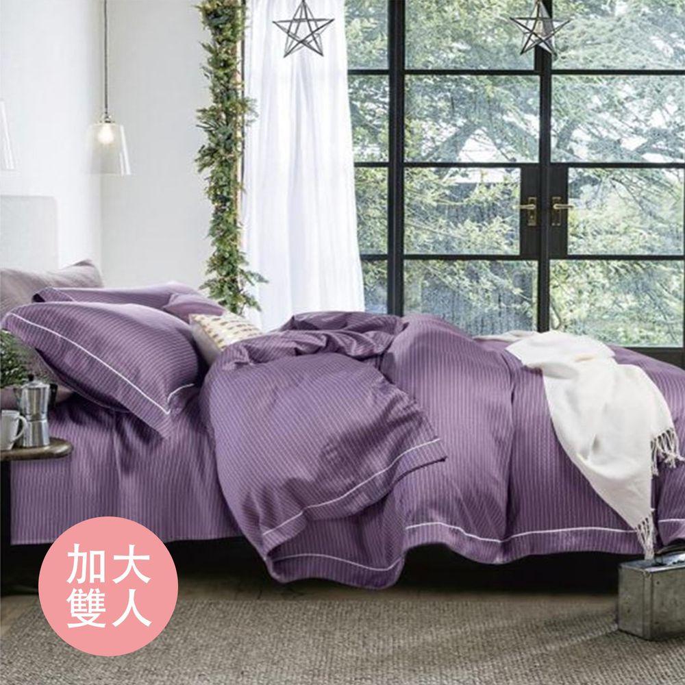 飛航模飾 - 裸睡天絲加高版床包組-敘事-紫(加大床包兩用被四件組) (加大雙人6*6.2尺)
