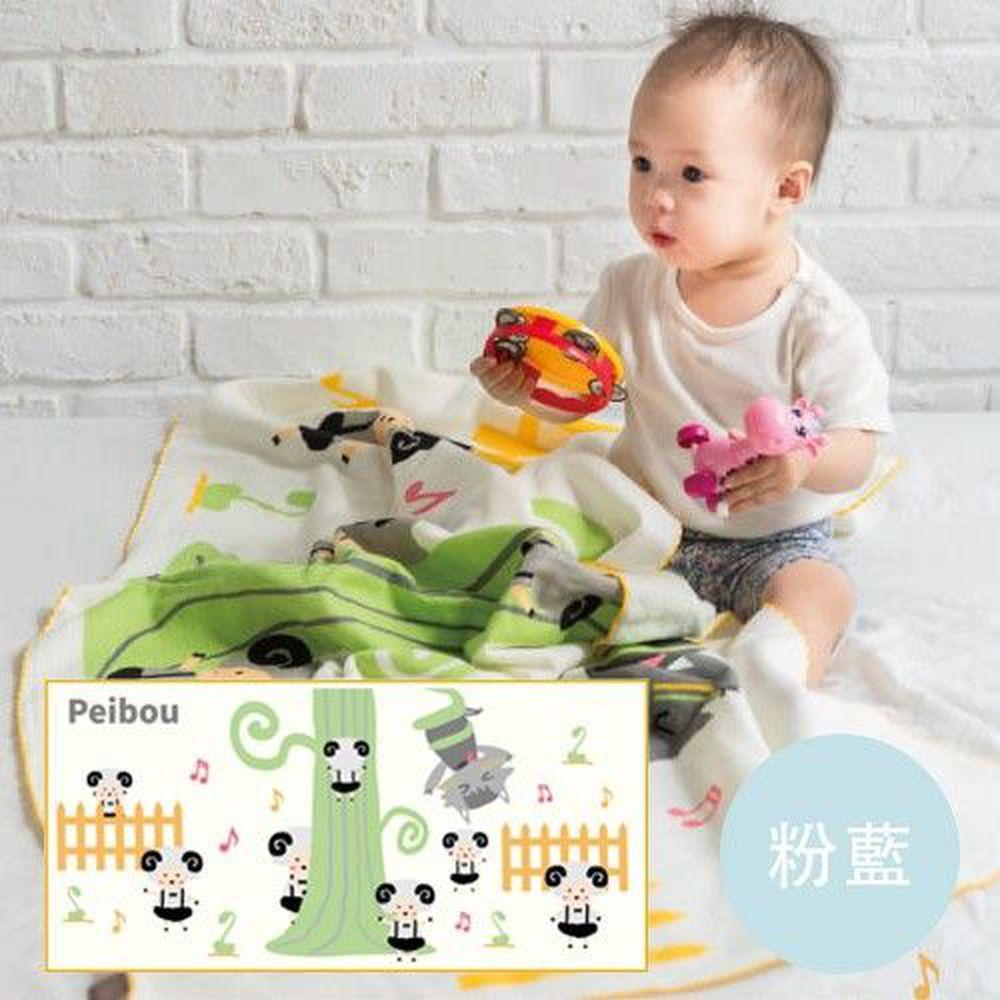 貝柔 Peilou - 童話抗菌紗布浴巾-七小羊-粉藍 (70x140cn)