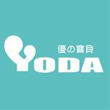 品牌YODA優の寶貝推薦