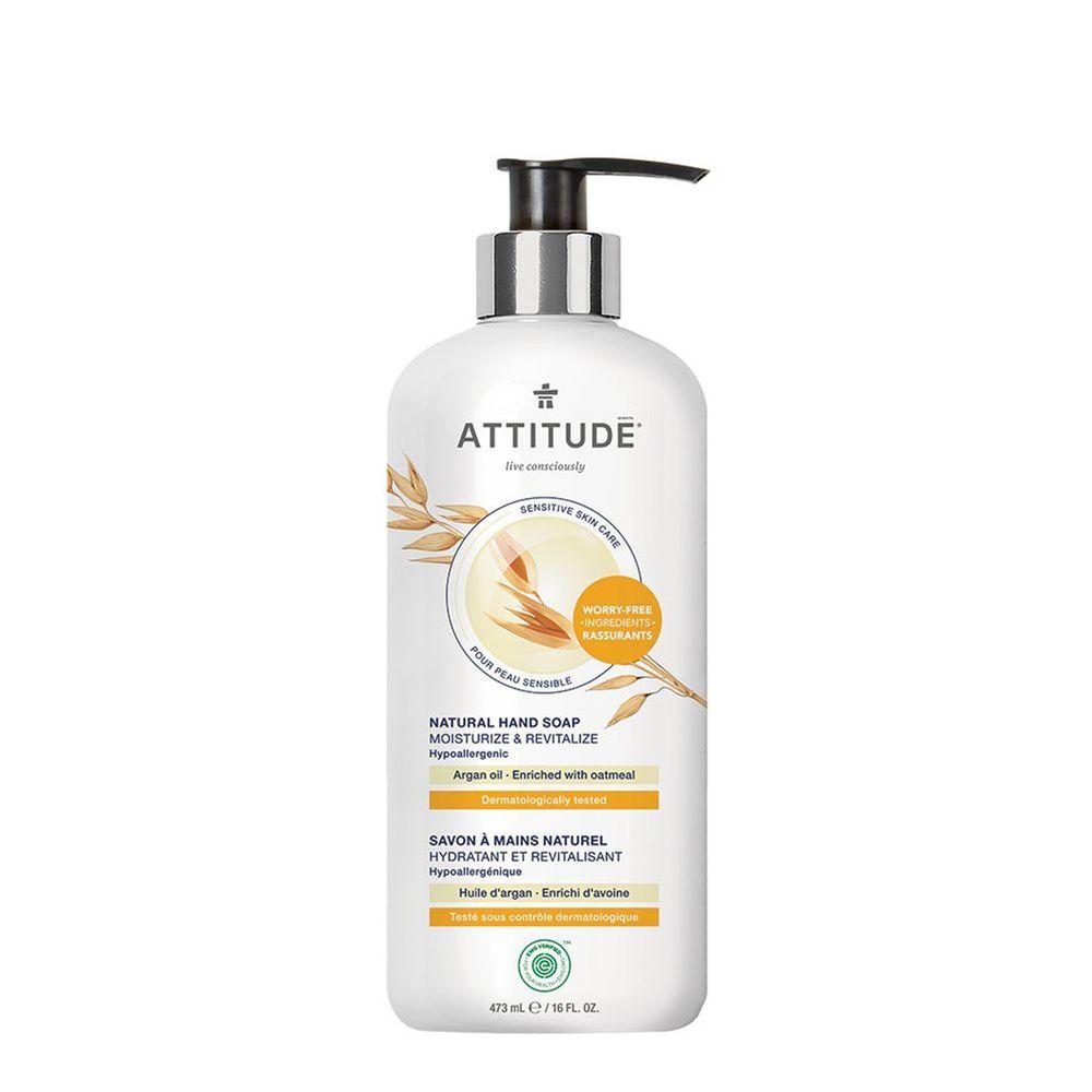 加拿大 ATTITUDE 艾特優 - 敏感肌膚洗手乳(摩洛哥堅果油)-473ml