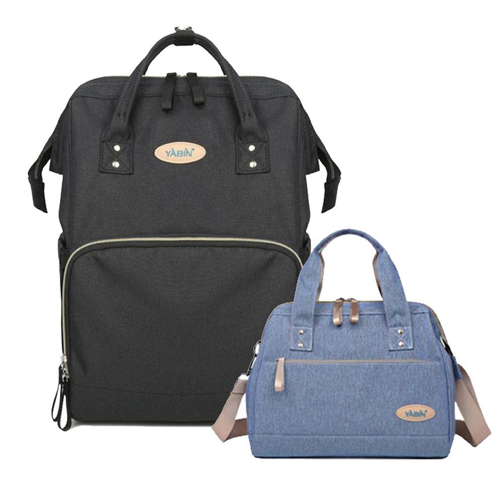 YABIN - 經典大開口後背包+手提小包-大包-黑色-小包-淺藍色