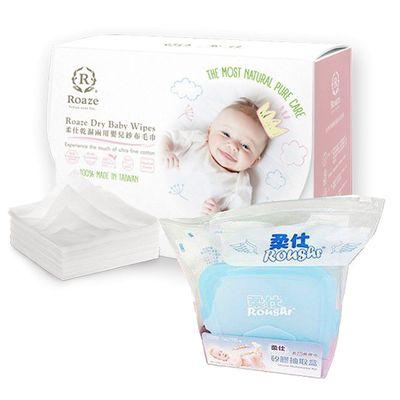 乾濕兩用布巾含盒超值組-乾濕兩用布巾量販包(160片)+矽膠盒+隨行包(10片x2包)-艾莎藍