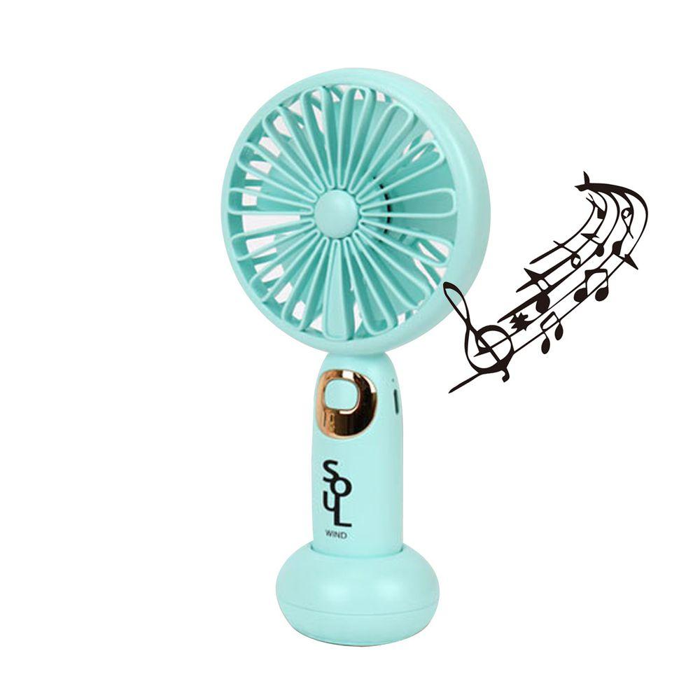 韓國 - 藍芽音響手持電風扇-薄荷綠 (長21cm, 175g)