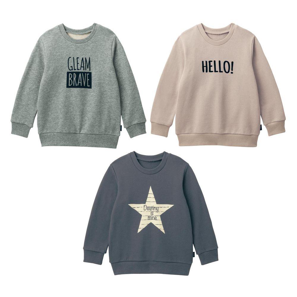 日本千趣會 - 超值裏毛T恤三件組(長袖)-星星英文-雜灰色系