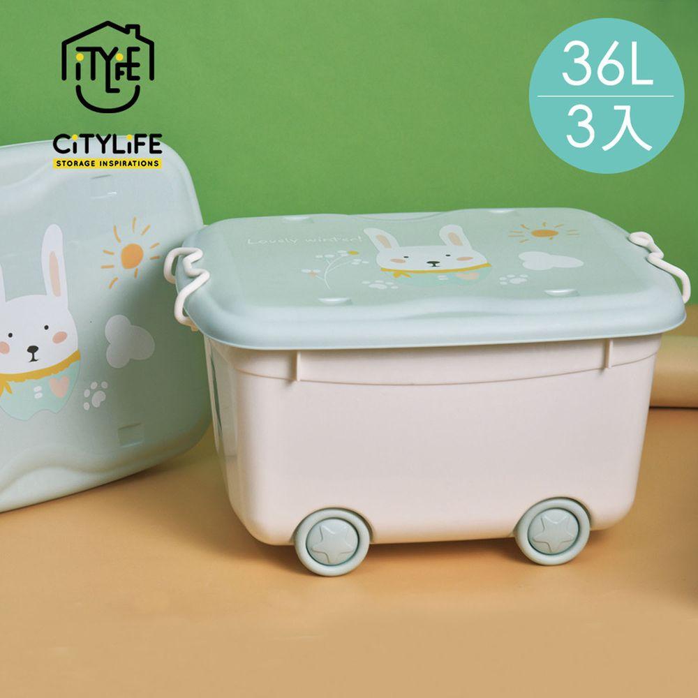 新加坡 CITYLIFE - 奈米抗菌PP移動式童趣多功能收納箱-36L*3入