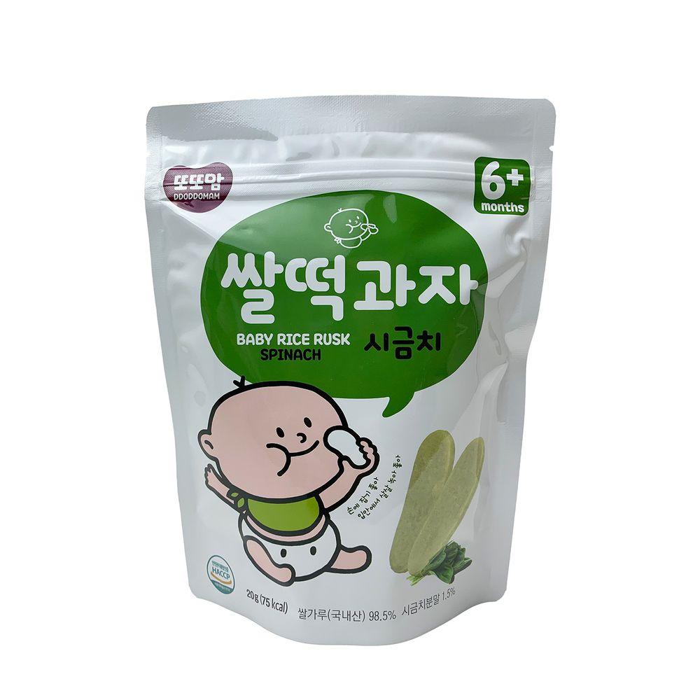韓爸田園日記 - 米片片米餅-菠菜口味(6個月以上)-1包/20公克