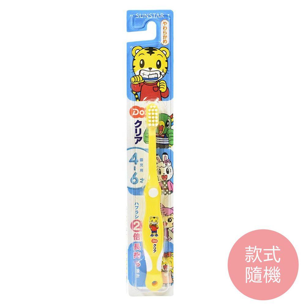 日本 SUNSTAR - 兒童巧虎牙刷*1支入-4~6歲 (款式隨機)