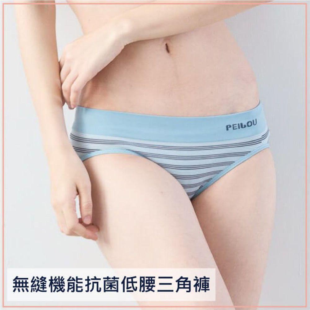 貝柔 Peilou - 機能抗菌無縫低腰女三角褲-水藍 (Free)