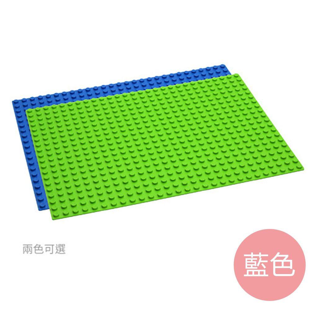 德國 HUBELiNO - 原廠大顆粒積木專用底板-560孔-藍色