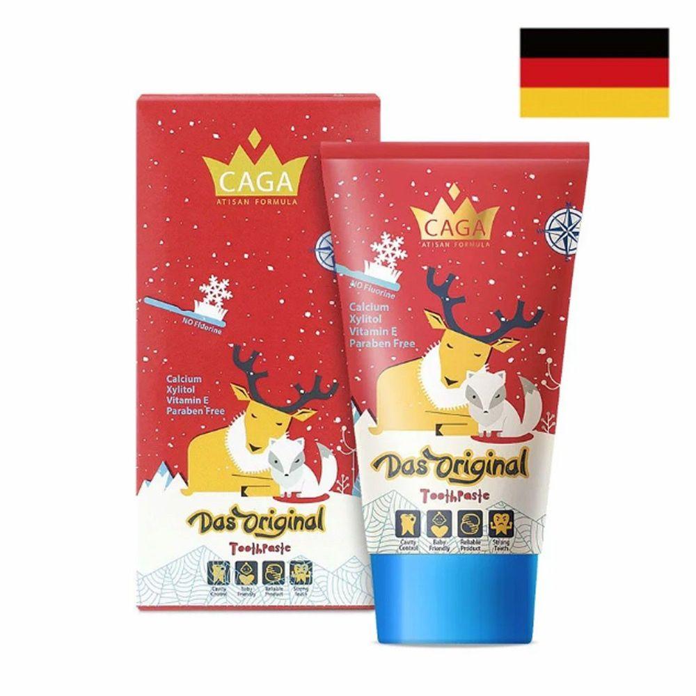 德國 CAGA 牙佳 - 嬰幼兒無氟牙膏-原味-紅 (6個月以上)-50ml