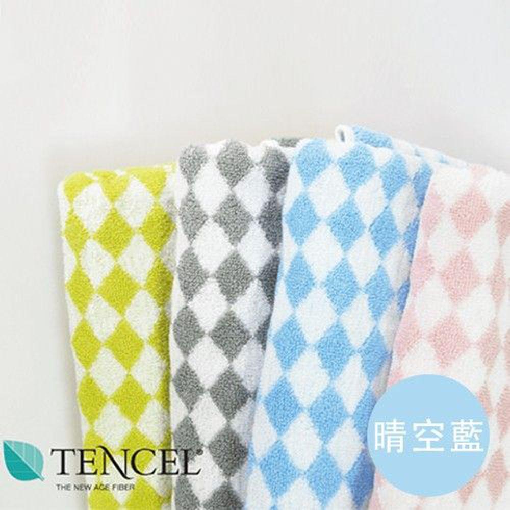 貝柔 Peilou - 天絲棉柔舒抑菌浴巾-晴空藍 (71x147cm)