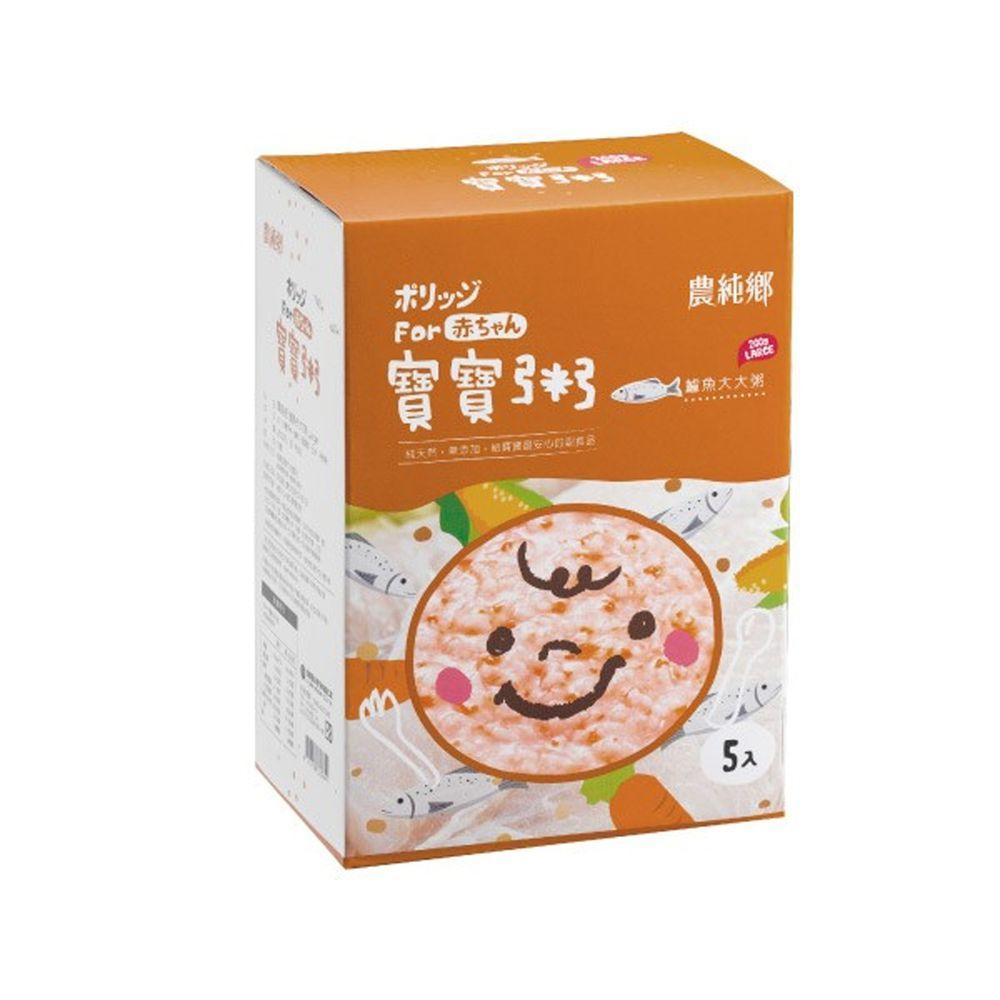 農純鄉 - 鱸魚大大粥Large(200g)-5入/盒