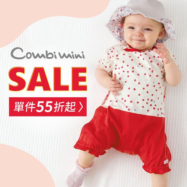 日本 Combi mini 新生兒服飾►55折起!限量出清✧