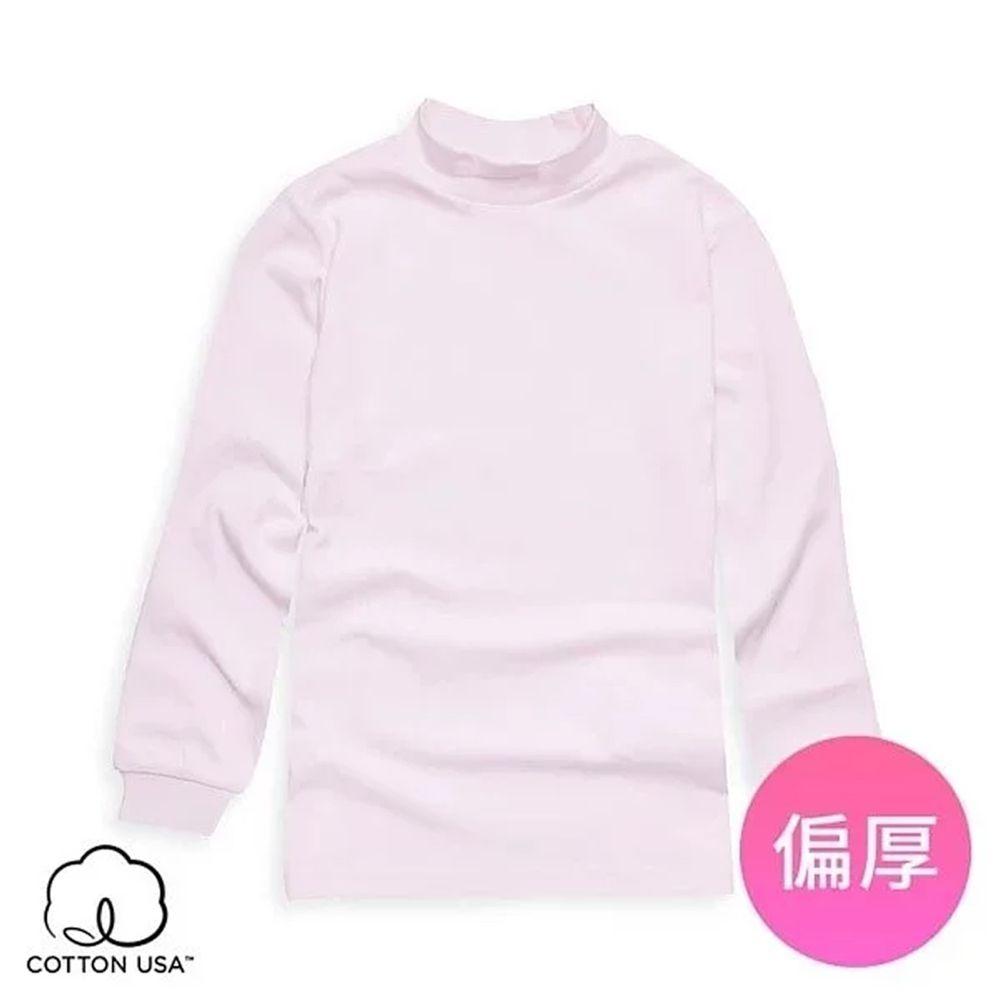Annypepe - 兒童純棉立領衛生內衣-粉色 (160cm)