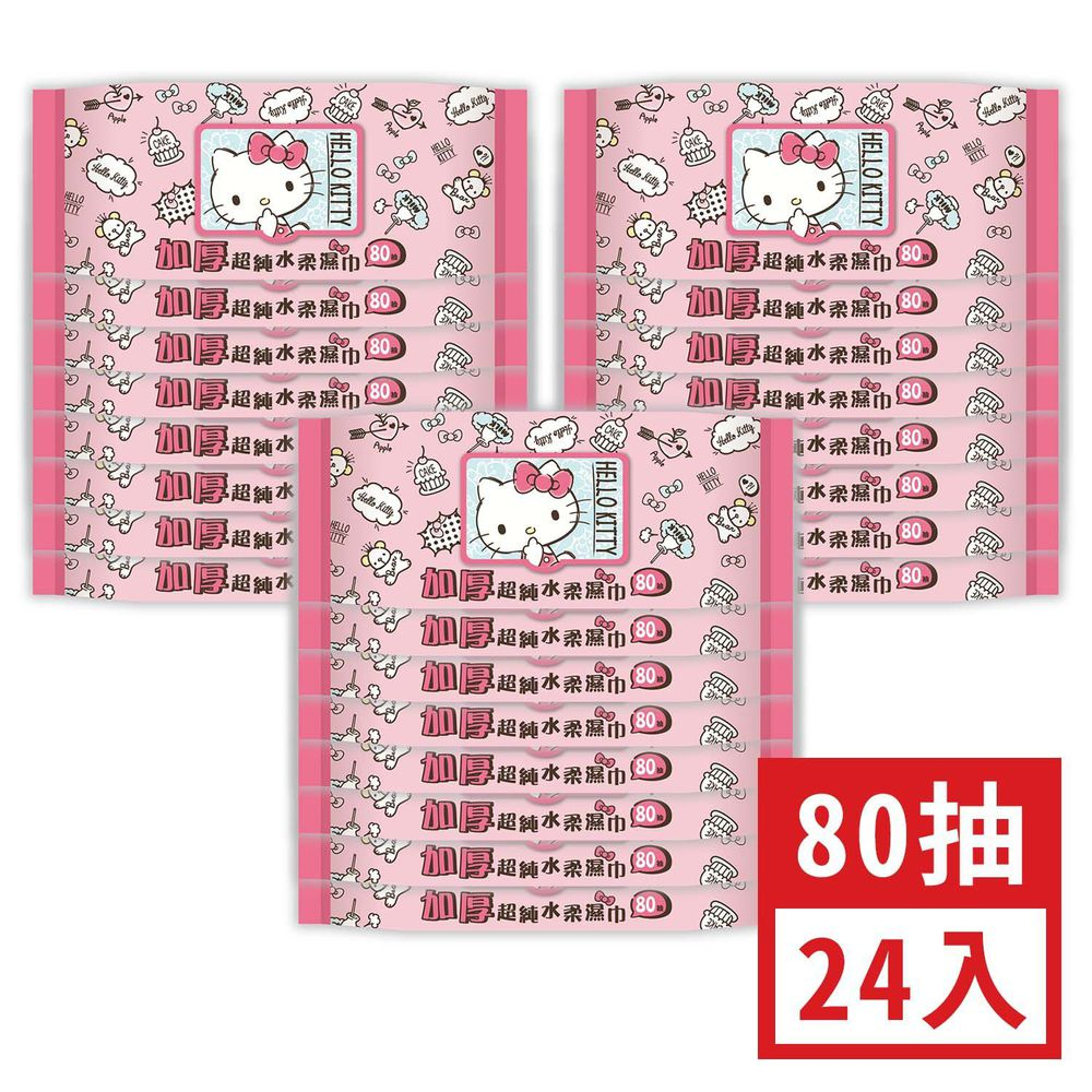 HELLO KITTY - 加蓋Hello Kitty加厚超純水柔濕巾-80抽*24包(箱購)