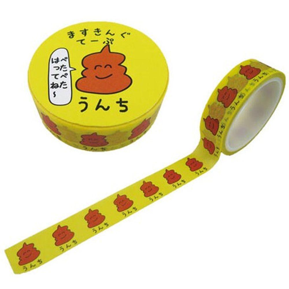 日本 OKUTANI - 童趣日文插畫紙膠帶-便便-黃 (寬1.5cm*5m)