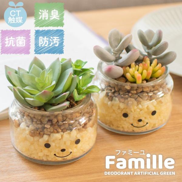 植物型空氣清淨機!日本專利 CT 觸媒開運仿真盆栽