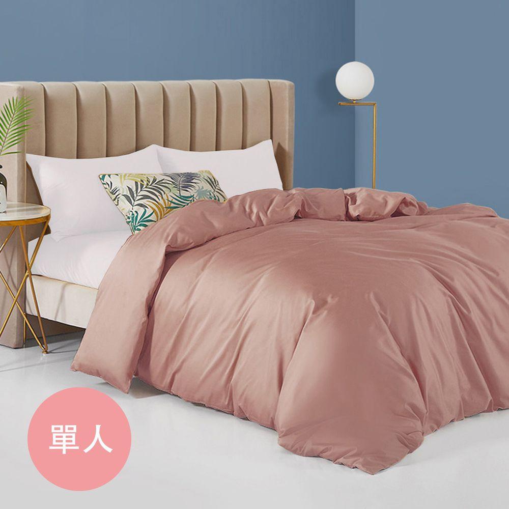 澳洲 Simple Living - 300織台灣製純棉被套-奶茶棕-單人