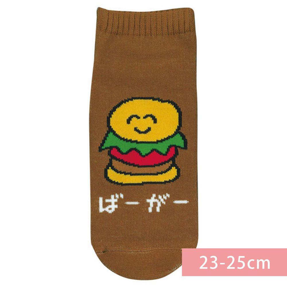 日本 OKUTANI - 童趣日文插畫短襪-漢堡-咖啡 (23-25cm)
