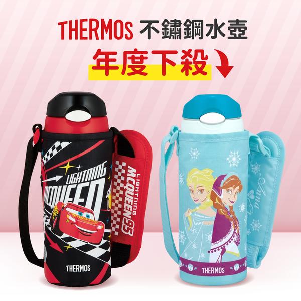 日本 THERMOS 膳魔師,保溫杯、保溫瓶、燜燒罐