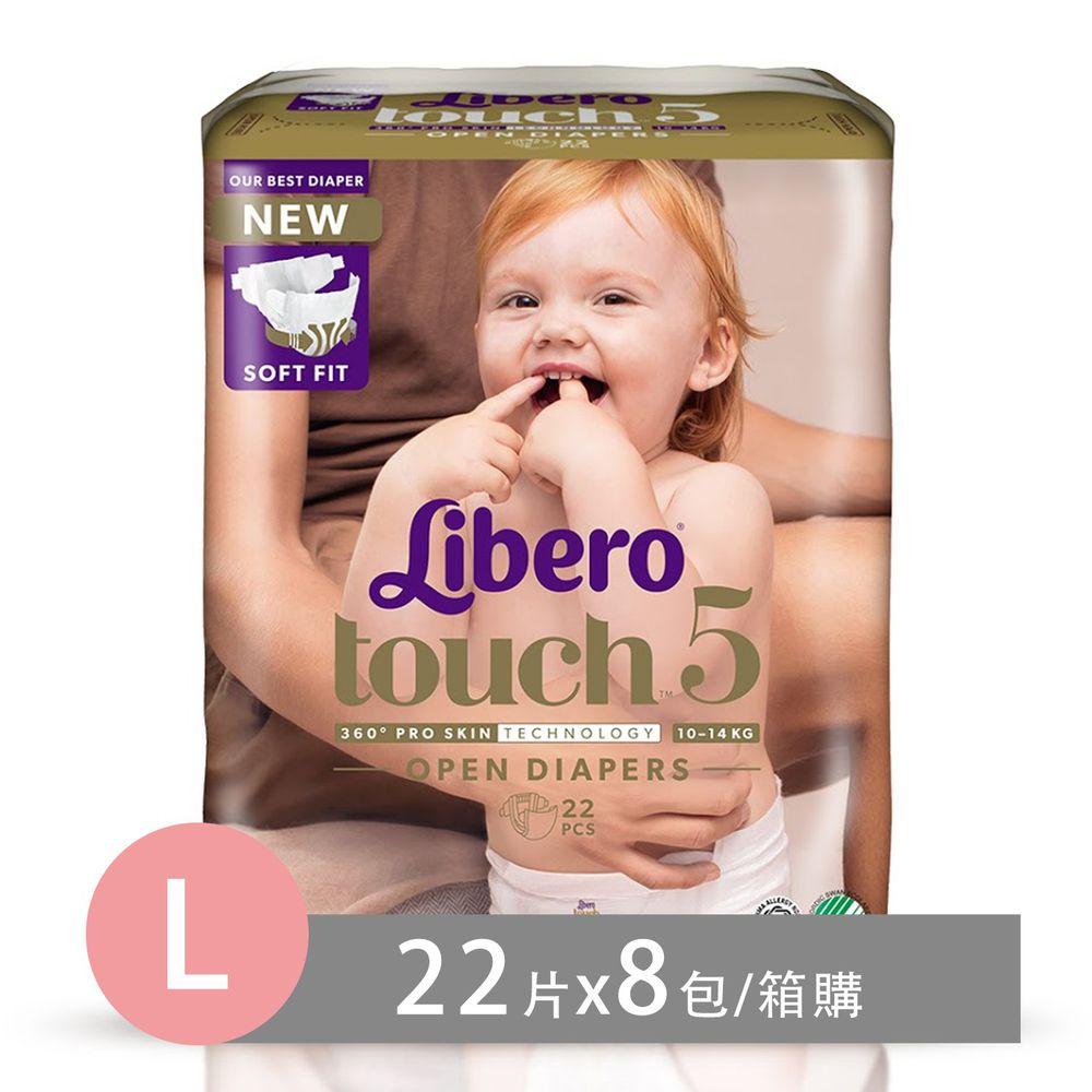 麗貝樂 Libero - 嬰兒尿布/紙尿褲touch-頂級系列 (L/5號)-22片x8包