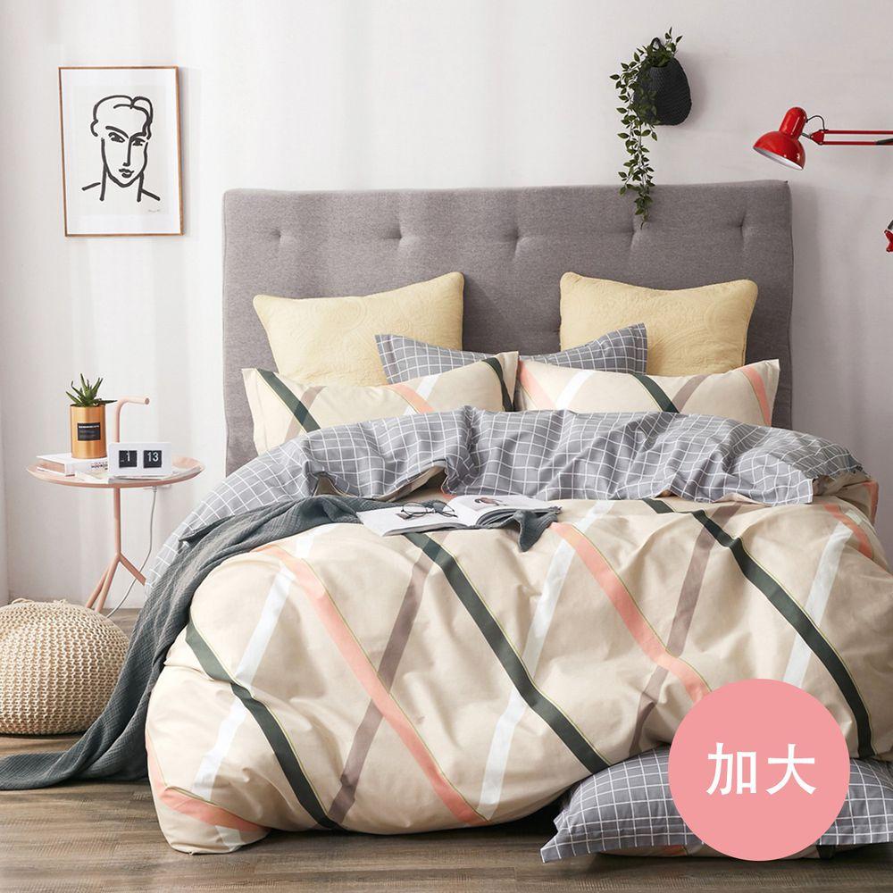 PureOne - 極致純棉寢具組-提拉米蘇-黃-加大三件式床包組