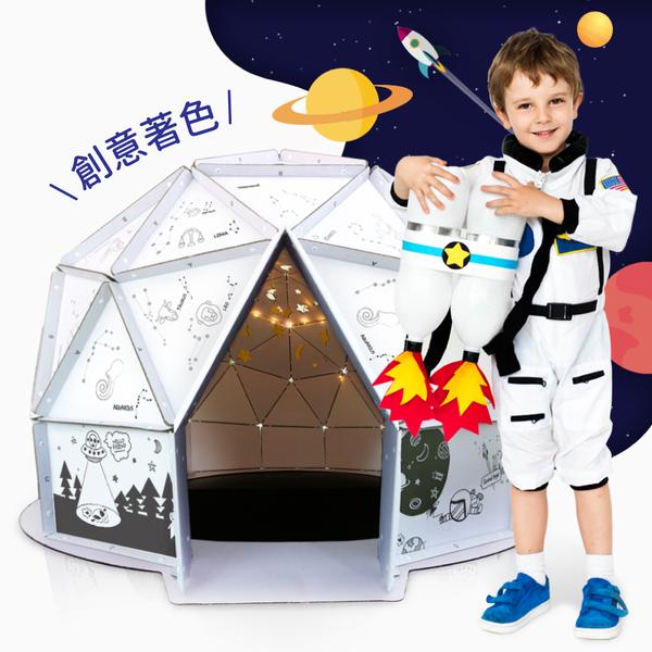 【少量現貨】超浪漫星空款!韓國ANBOX 立體繪畫屋