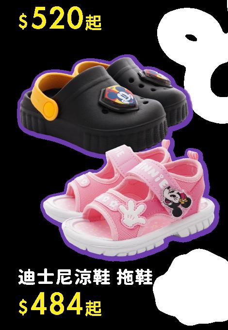 https://mamilove.com.tw/market/category/event/cartoon-shoes