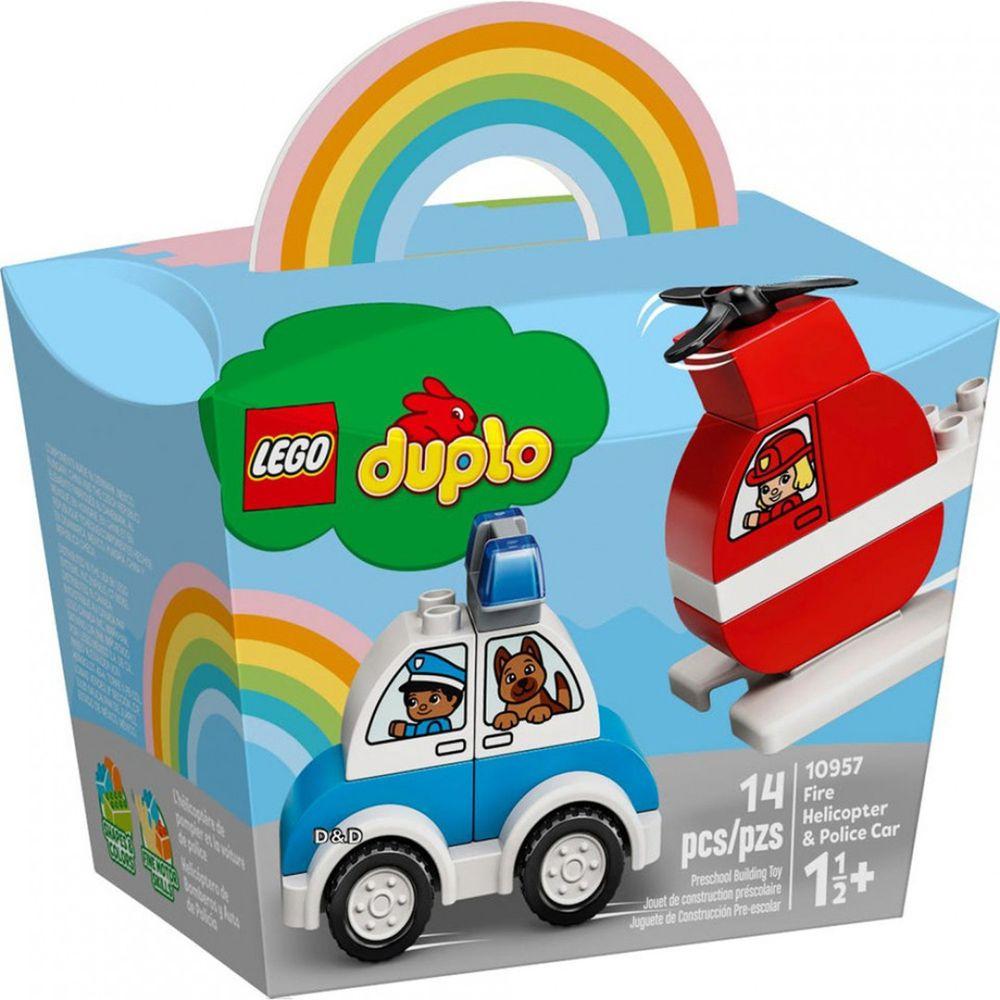 樂高 LEGO - 樂高積木 LEGO《 LT10957 》Duplo 得寶系列 -消防直升機 & 警車-14pcs