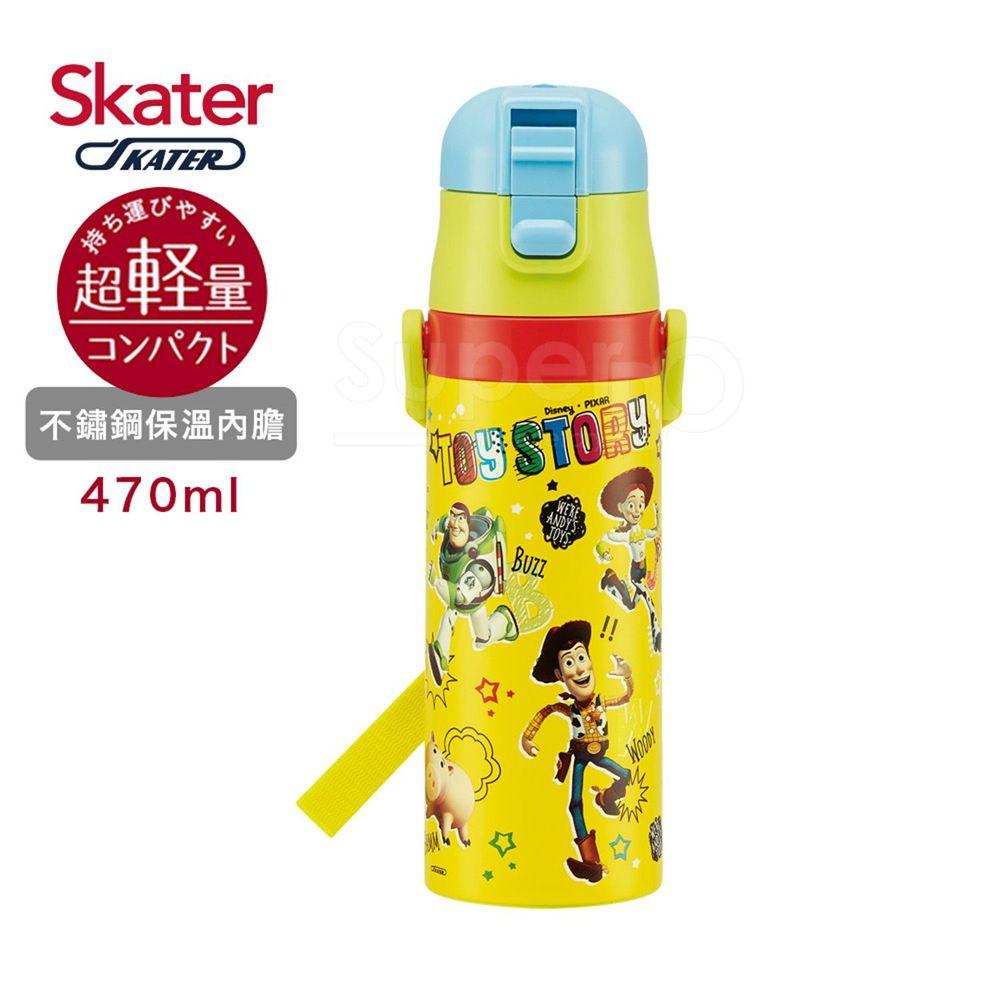 日本 SKATER - 不鏽鋼直飲保溫水壺(470ml)-兒童水壺-ToyStory