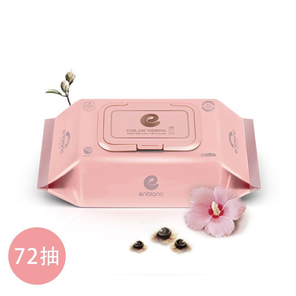 韓國 ENBLANC - 銀離子抗菌|輕柔木槿花|極柔純水濕紙巾|72抽-有蓋大包-粉色-單包