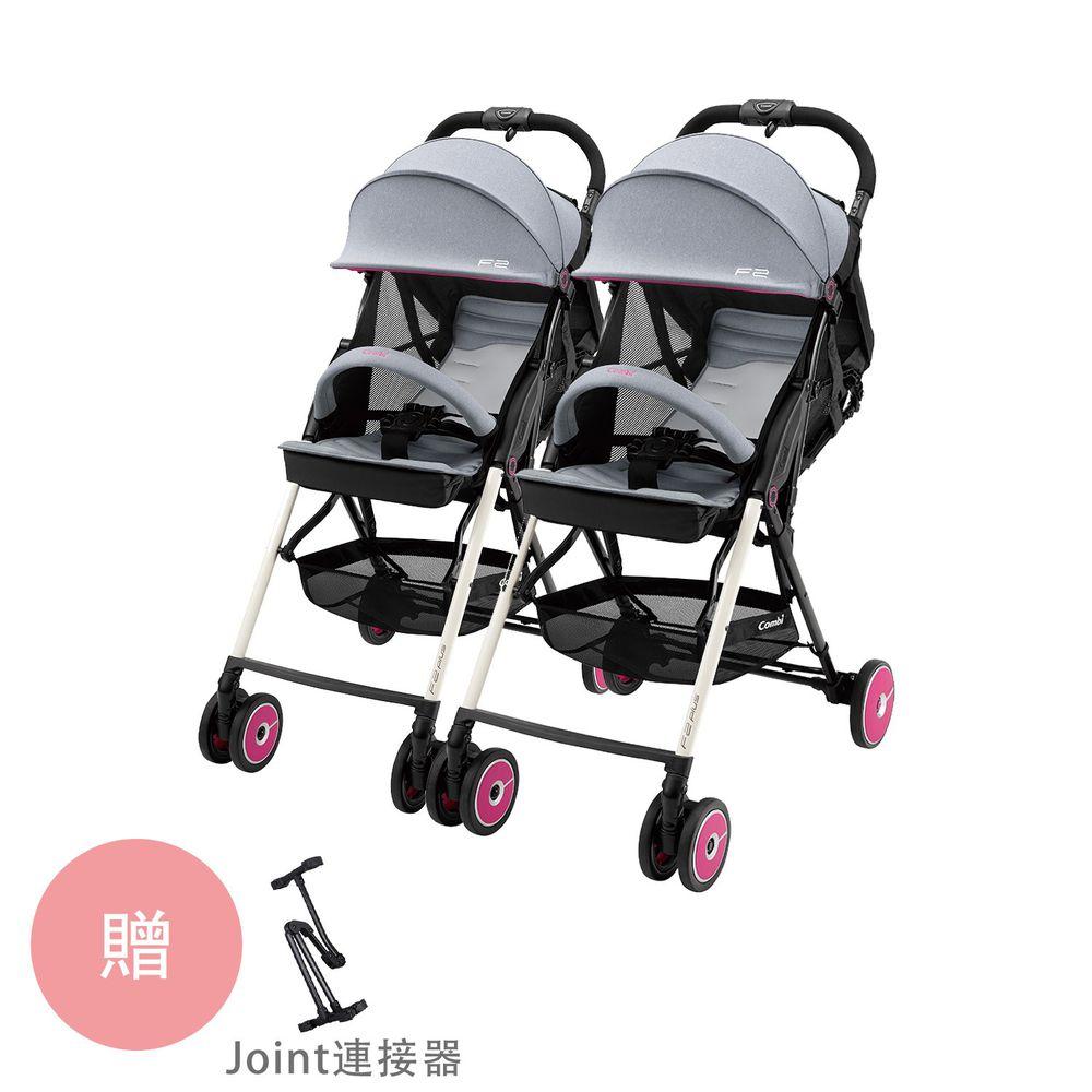 日本 Combi - F2plus AJ 超輕靚美型嬰兒手推車-雙寶Joint 組合-落櫻粉x2-1個月~36個月(體重15kg以下)