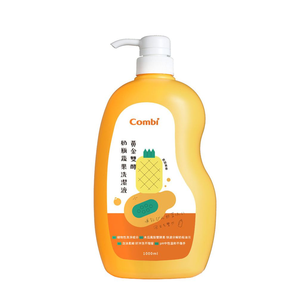 日本 Combi - 黃金酵素奶瓶蔬果洗潔液-1000ml