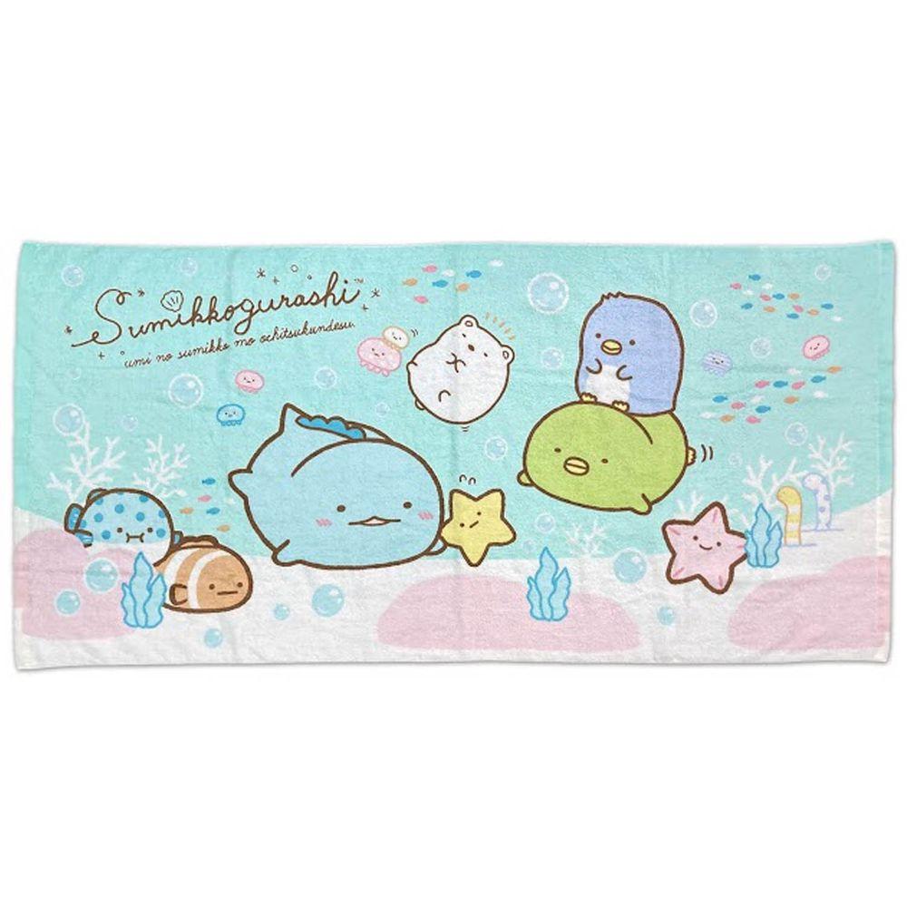 角落小夥伴 - 親子浴巾-海洋篇-綠 (61*124cm)