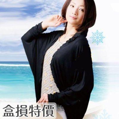 (盒損良品特價)修飾身材涼感抗UV薄外套(附收納袋)-黑 (F)