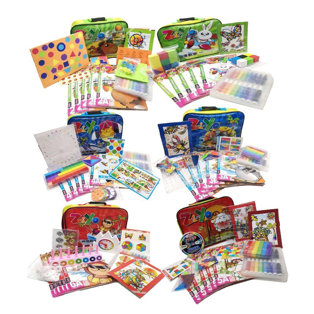資優數學 - 親子金版1-6冊全系列-6盒教材+教具