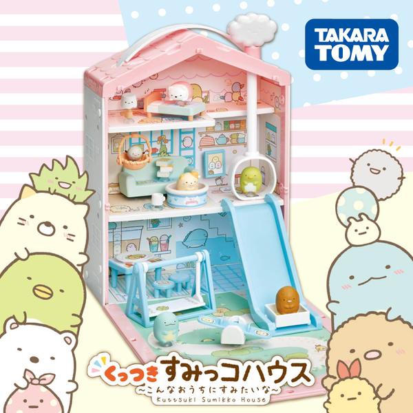 【角落生物】娃娃屋、家家酒!日本 TAKARA TOMY