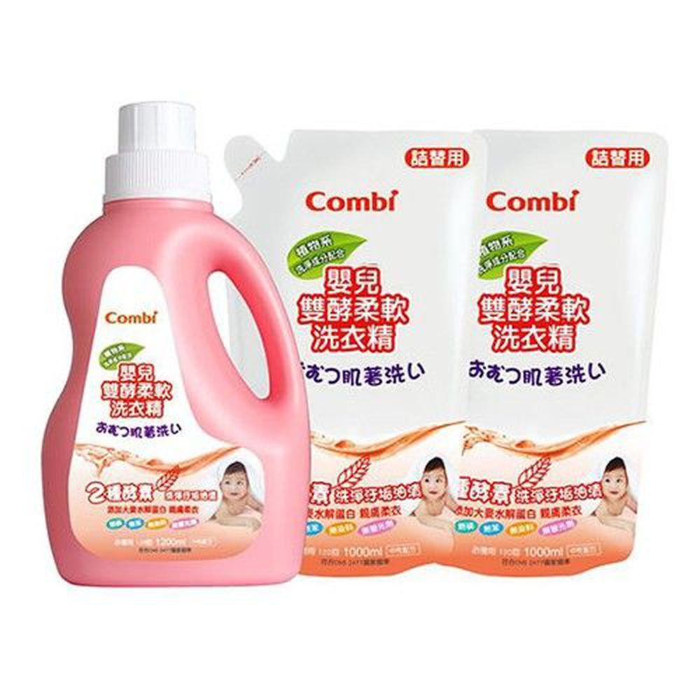 日本 Combi - 嬰兒雙酵柔軟洗衣精-促銷組(1罐+2補)-1200ml+1000mlx2